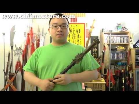 Kung Fu Weapon Secrets - Dragon Hard Whip Truth 龍頭鞭