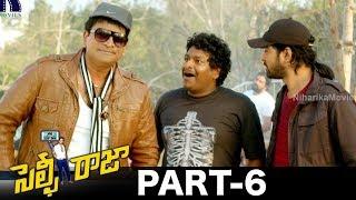 Selfie Raja Full Movie Part 6 || Allari Naresh, Kamna Ranawat, Sakshi Chowdhary