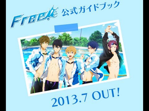 FREE! Opening Full + Download Link (MP3)