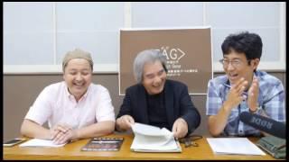 <TAG>通信[映像版]#1-1「本編 豊田の演劇 歴史と展望」(2016.7)