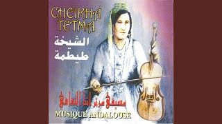 Download Video Ana elghrib (Moi l'étranger) MP3 3GP MP4