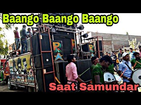 ROCKY STAR BAND | BAANGO BAANGO BAANGO |SAAT SAMUNDAR PAR | 2018