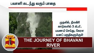 The Journey of Bhavani River | Thanthi TV