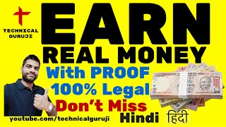 hindi urdu how to earn online   with bank transfer proof   real money