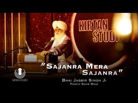 Gurbani Kirtan | Kirtan Studio | Sajanra Mera Sajanra | Bhai Jasbir Singh Ji Paonta Sahib Wale