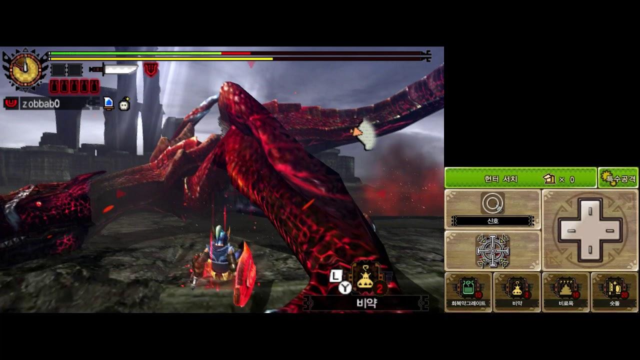 Monster Hunter 4G KOR Citra #218