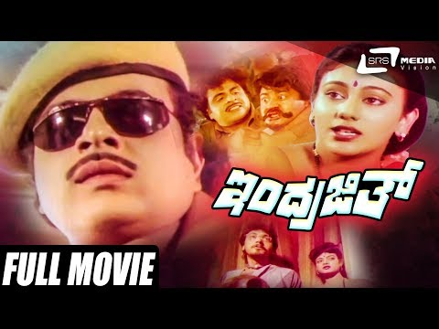 Indrajith – ಇಂದ್ರಜಿತ್ | Rebel Star Ambrish | Deepika | Kannada Full HD Movie | Political