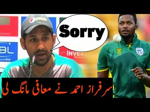 Sarfraz Ahmed Apologize To South African Player || pak vs south africa 2nd odi series
