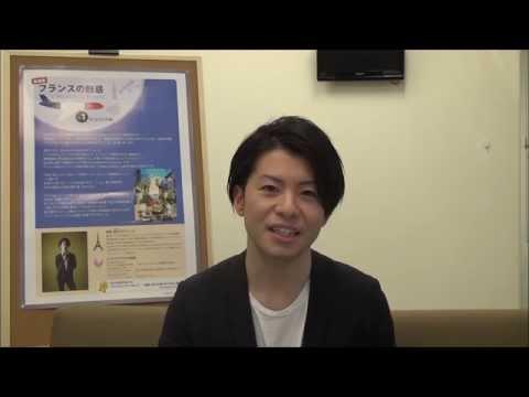 安田英主さんからのメッセージ【戸塚区民文化センターさくらプラザ】
