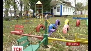 Жителі села Ціпки запрошують до себе та обіцяють допомогти облаштуватись сім
