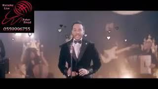 ما بيخلص جمالك حسين الديك كاريوكي karaoke 2018