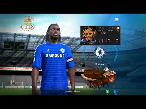 รีวิว นักเตะ Didier Drogba  XI (Fifa Online 3)  เทพแห่งแมลงสาบใน ฟีฟ่า ออนไลน์ 3 ที่หลายคนถามถึง