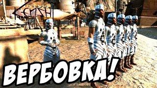Kenshi - Вербовка воинов и строительство форта! #13
