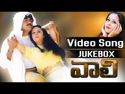 Vaali Telugu Telugu Movie Video Songs Jukebox || Ajith Kumar, Simran, Jyothika