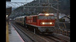 甲種輸送 EF510 9号機+ヨ8000形+GV-E400系 山科駅通過