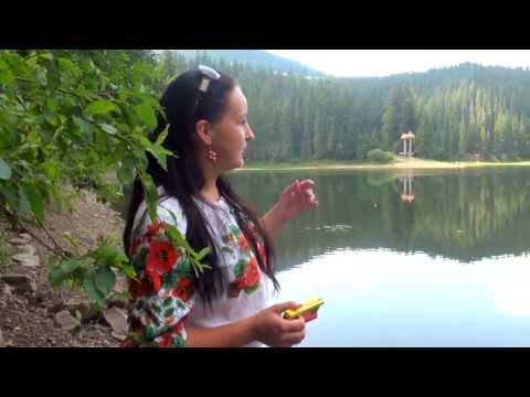 Легенда озера Синевир