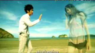 [MV] Nice 2 Meet U - คนเหงาเขาทำกัน