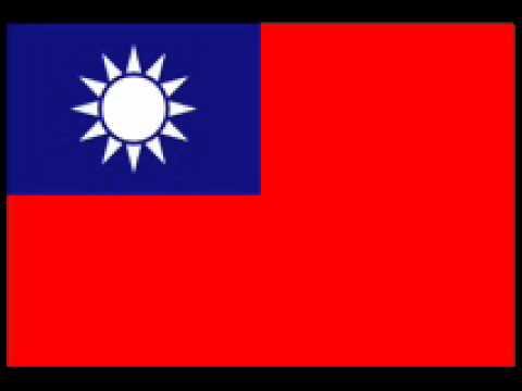 中華民國軍歌 陸軍軍歌