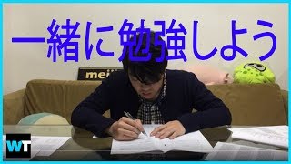 connectYoutube - Not-So-Crazy Viral Trend? Japanese Teens Are Filming Themselves Studying | What's Trending Now!