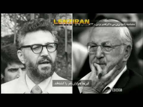 Dr Ebrahim Yazdi defend mass execution in interview with BBC in 1358