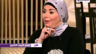 مصر البيت الكبير - لقاء فاتن الحلو مدربة الأسود وحوار هام عن السيرك \