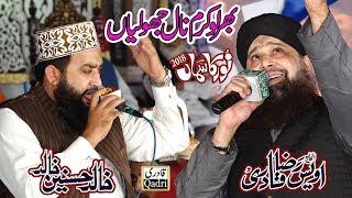 Bhar Lo karam nal jholiya||Owais Raza Qadri ||Noor Ka Samaa(2018)