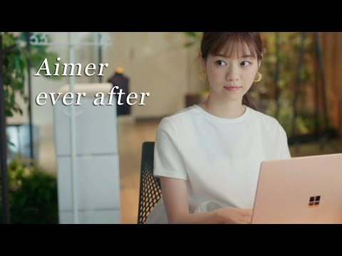 Aimer「ever after」MUSIC VIDEO short ver.(ドラマ「ホットママ」SPECIAL EDIT/主演:西野七瀬)