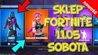 FORTNITE 11.05 STORE-Skin secret, mystery painting, Rockmanka, leg leg, intensity