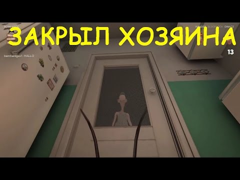 СИМУЛЯТОР ТАРАКАНА / Cockroach Simulator