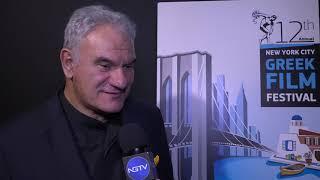 NY Greek Film Festival 2018