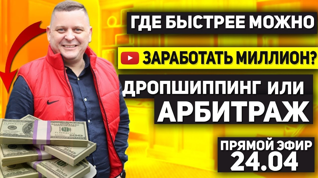 Товарка и Арбитраж трафика Александр Сидоренко YouTube Channel Analytics  and Report - Powered by NoxInfluencer Mobile