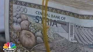 الليرة السورية تفقد نحو 6% من قيمتها مطلع الأسبوع الجاري