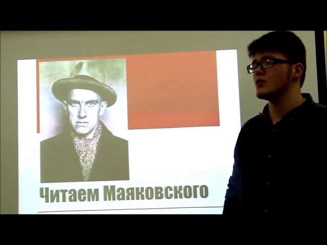 Изображение предпросмотра прочтения – ЕгорНовиков читает произведение «А всё-таки» В.В.Маяковского