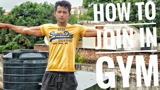 How To Join Gym First Time Tips