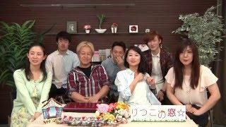 今回のゲストは、新井利津子も出演させていただきました 舞台「神様より...
