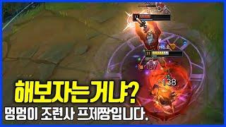 멍멍이 조련사 탑야스오VS나서스(League of legends Korea Challenger Yasuo !)