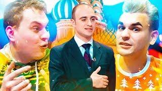 """РАБОТНИК КРЕМЛЯ НА """"СЕРДЦА ЗА ЛЮБОВЬ"""""""