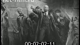 Anthem of The Soviet Union 1977 Bolshoi Theatre Video