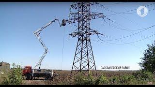 В Слободзейском районе решён вопрос энергоснабжения
