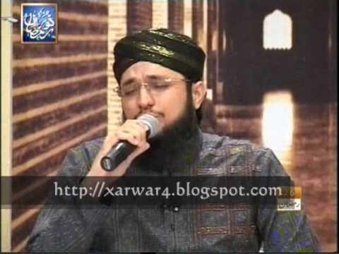 Alvida Mahe Ramazan - Hafiz Tahir Qadri