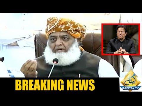 Maulana Fazal-ur-Rehman Press