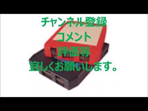 SONYの高級カセットデッキを入手!【SONY TC-K555ESG】