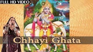 New Hindi Songs 2015 || Chhayi Ghata LATEST VIDEO SONG || Shri Krishna Bhajan || Hindi Live Bhajan