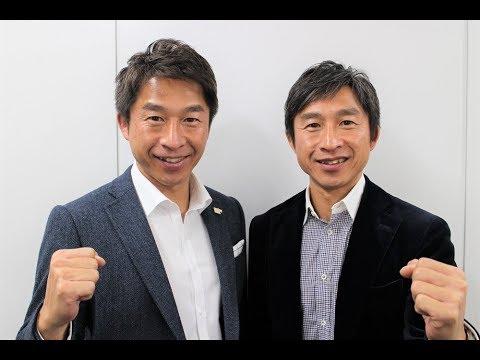 荻原次晴 Vitalist TV #16(スキーノルディック複合 荻原健司さん・前編)