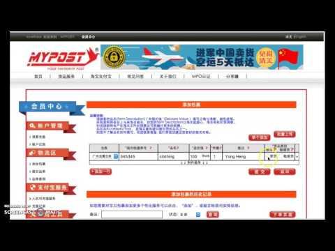 How to Ship from China to Malaysia 如何从中国进货到马来西亚