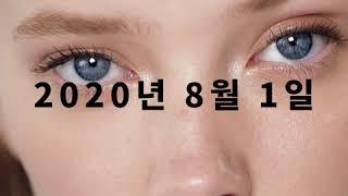 달팡 인트랄 레스큐 수퍼 컨센트레이트 Main 영상