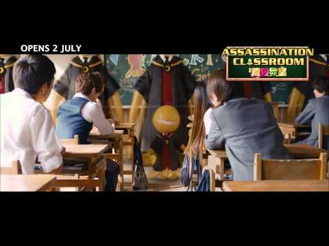 ASSASSINATION CLASSROOM 暗杀教室 - TV Spot B - Opens 2 July in SG