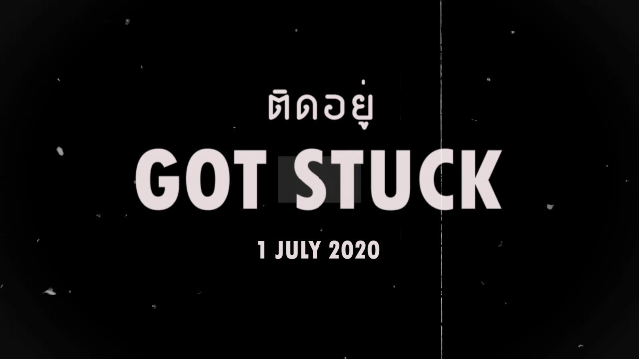 ติดอยู่ (Got Stuck) - BLACK N' BANK X KG 【 OFFICIAL TEASER 】(Prod. by BT. BankTazz)