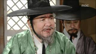 Video 동이 EP34 Dong Yi download MP3, 3GP, MP4, WEBM, AVI, FLV Maret 2018