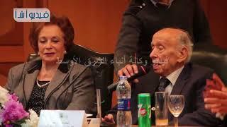 بالفيديو : الأستاذ محمد عبد الجواد رئيس أ ش أ الأسبق يروي ذكرياته مع السيدة جيهان السادات